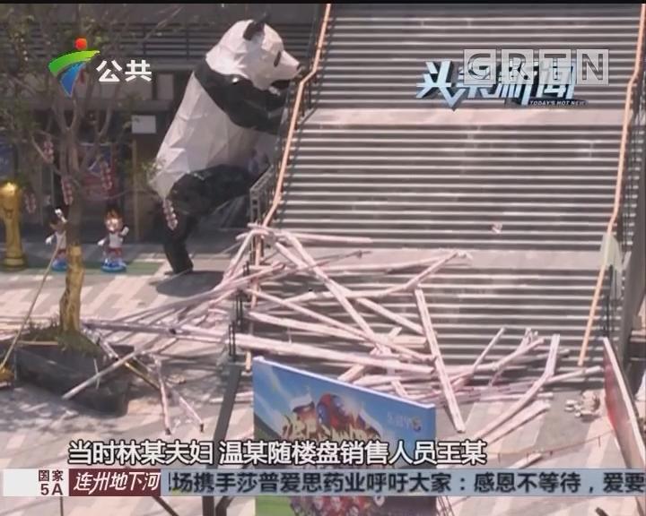 江门:工地吊装材料掉落 看楼人员被砸