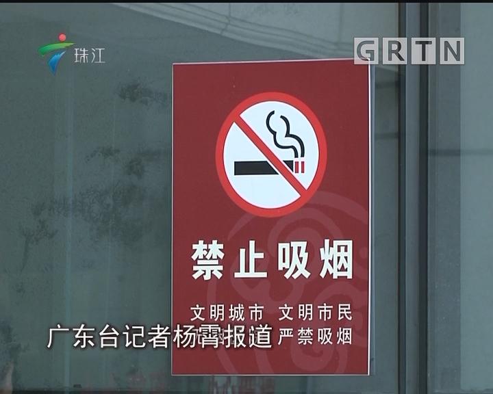 不吸烟 是给孩子最好的礼物