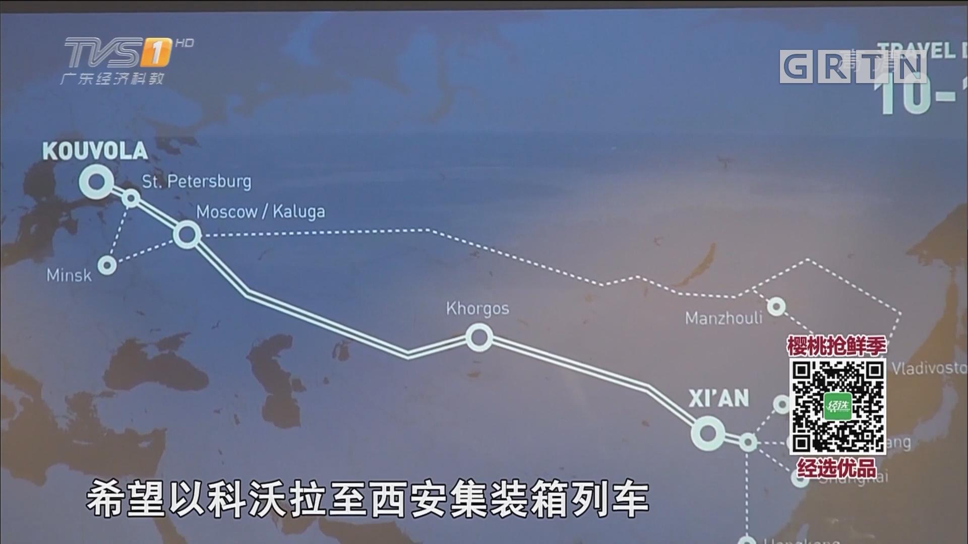 中国—北欧铁路货运进入快速发展期