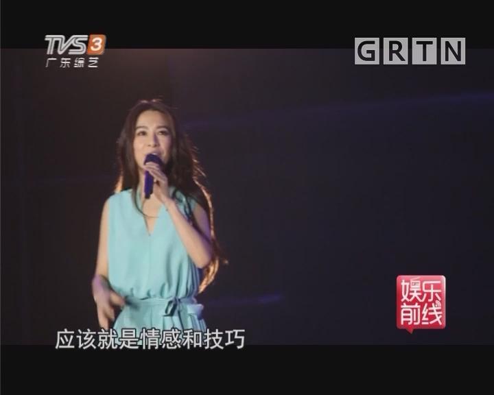 田馥甄广州助阵歌唱比赛