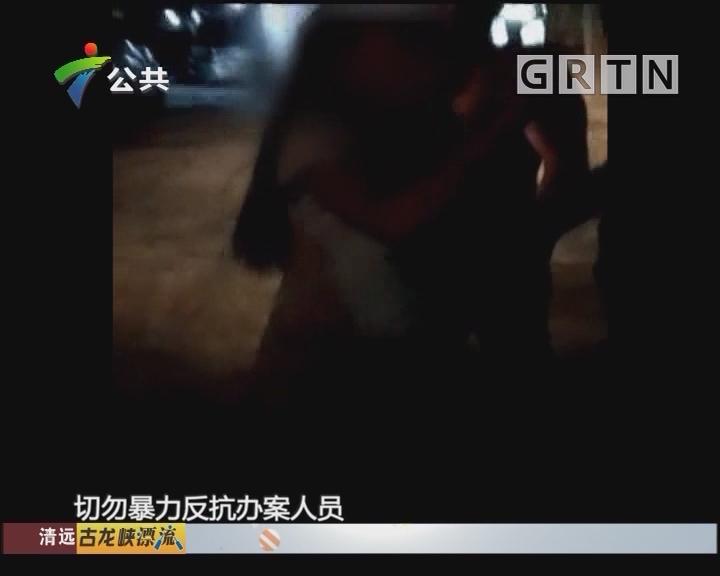 """东莞:男子深夜报警 因""""谋害""""妻子""""自首"""""""