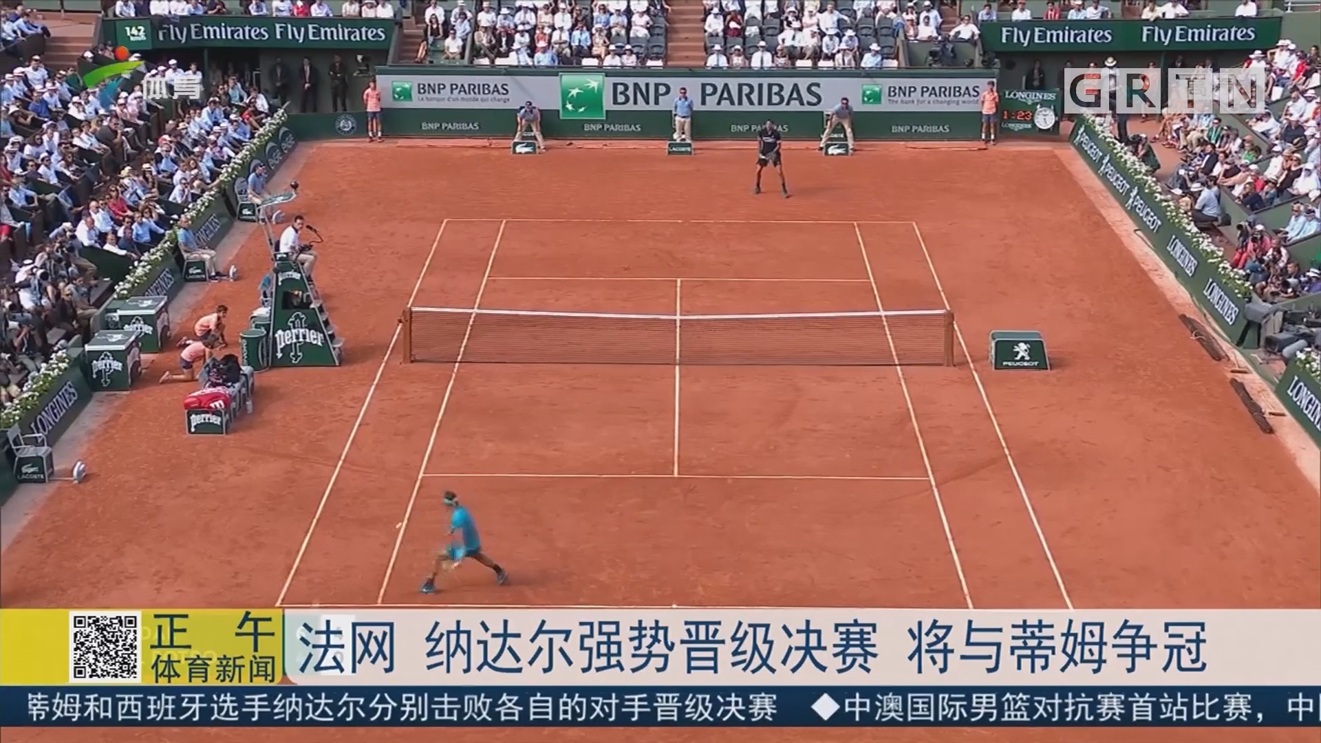 法网 纳达尔强势晋级决赛 将于蒂姆争冠