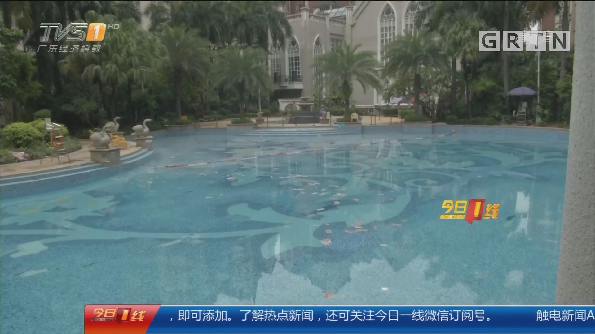 广州:悲剧敲响警钟 11岁女童泳池溺亡
