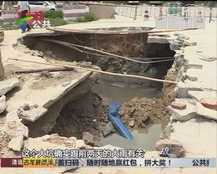 江门:路面出现大坑 原是管道疏通排查