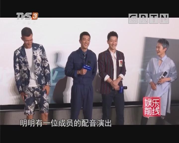 """杜江领衔""""蛟龙小队""""为动画电影《暹罗决:九神战甲》配音"""
