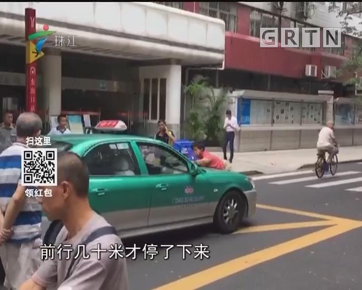 """广州警方通报的哥""""怼""""乘客事件"""