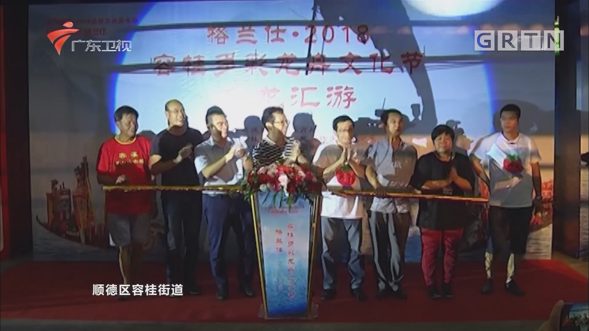 佛山顺德:传承弘扬龙舟民俗文化 助推乡村振兴