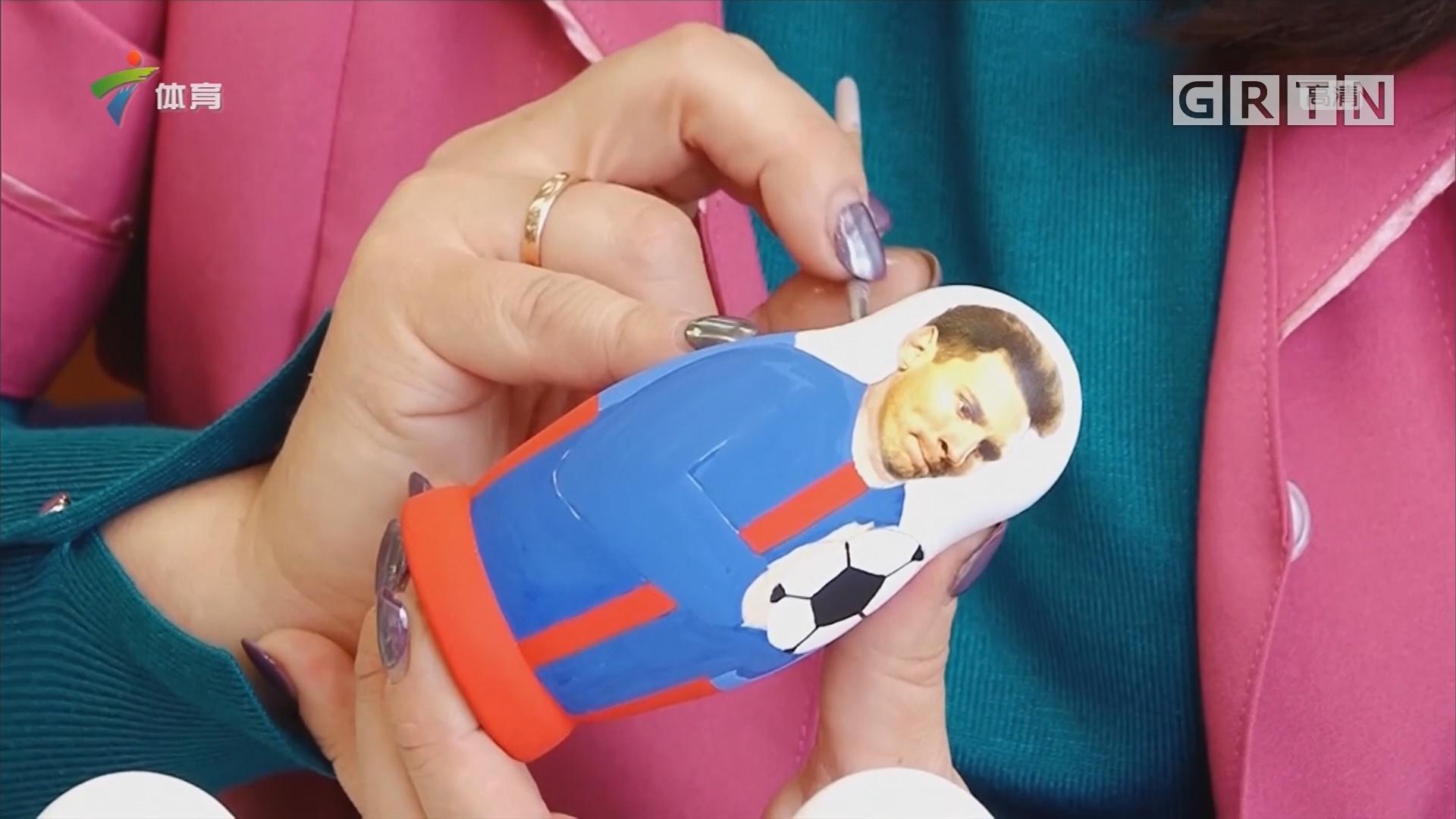 """俄罗斯世界杯纪念品 """"套娃""""少不了"""