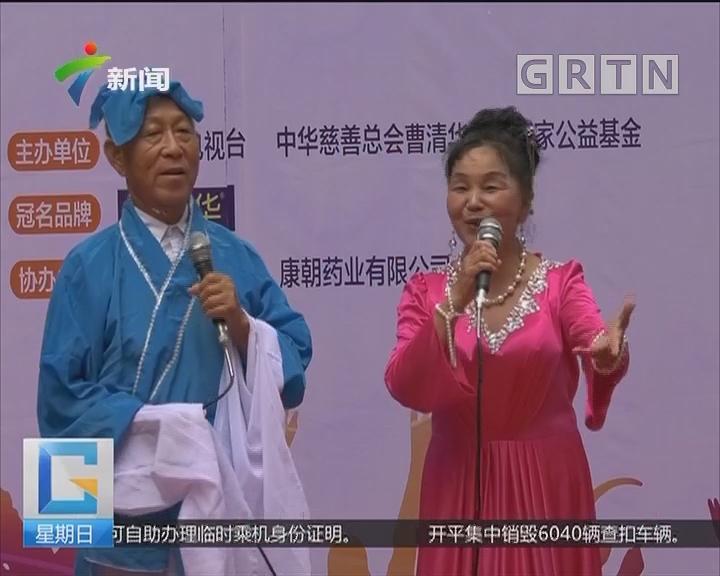 广州:73岁大爷领队K歌 唱出活力及精彩