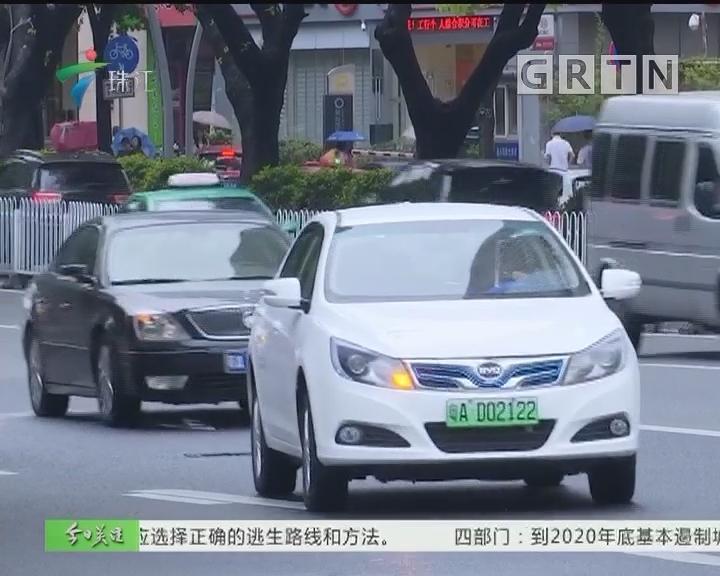 7月起广州新能源车或可减免停车费