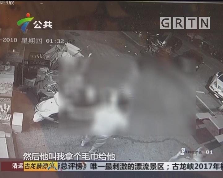 清远:男子银行门口被伤 民警擒获嫌疑人