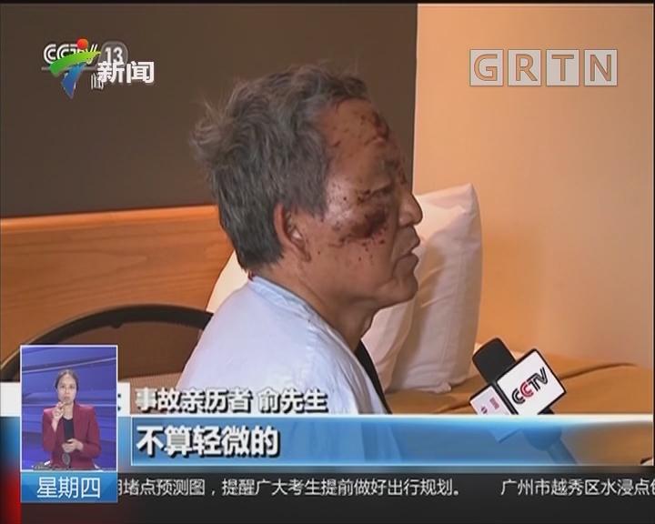追踪:载有中国游客的巴士在加拿大发生交通事故的消息