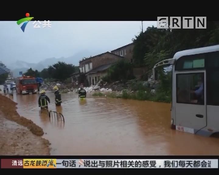 暴雨袭粤 全省多地水浸严重