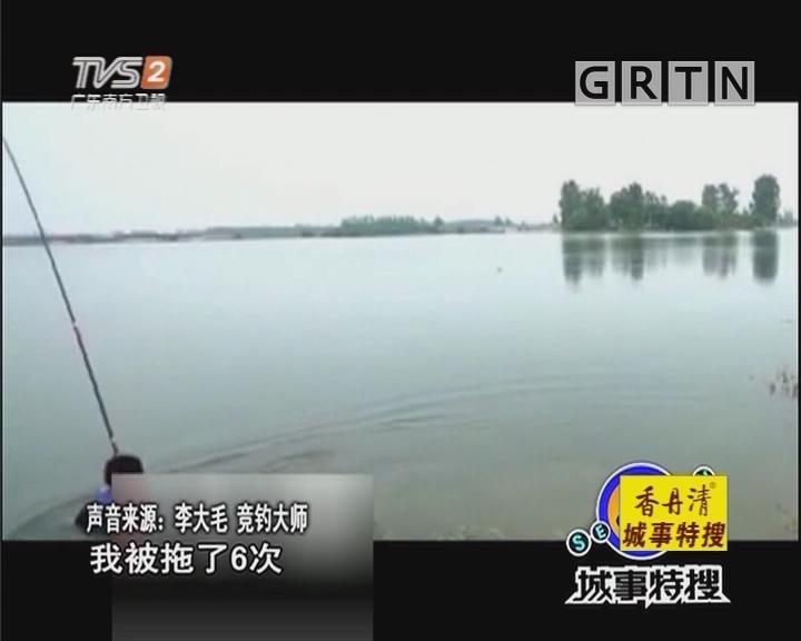 """男子""""肉搏""""1小时 钓150斤青鱼后放生"""