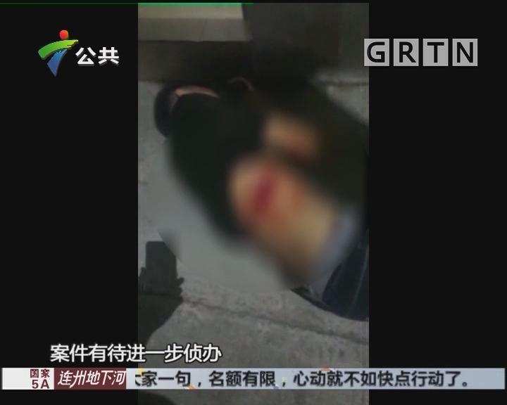 顺德:男子受伤倒地求救 群众合力帮忙