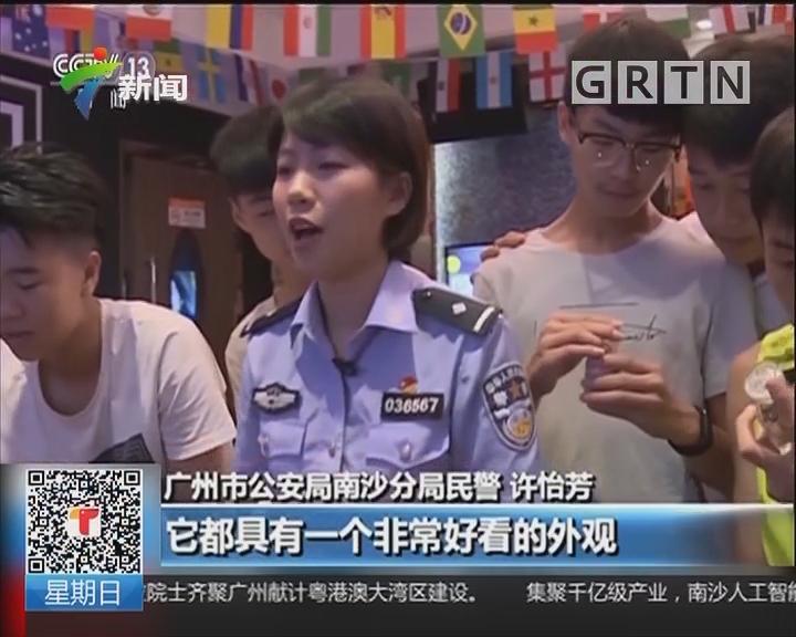 广州警方举办KTV禁毒第一课堂