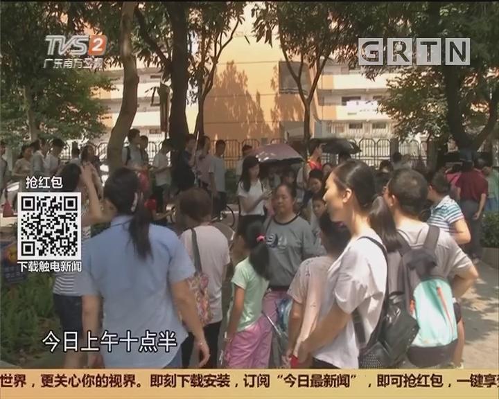 """广州:华南""""鲤""""工变芒果大学 师生人人受惠"""