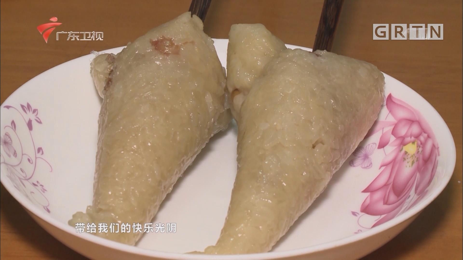 广州:万水千山粽是情