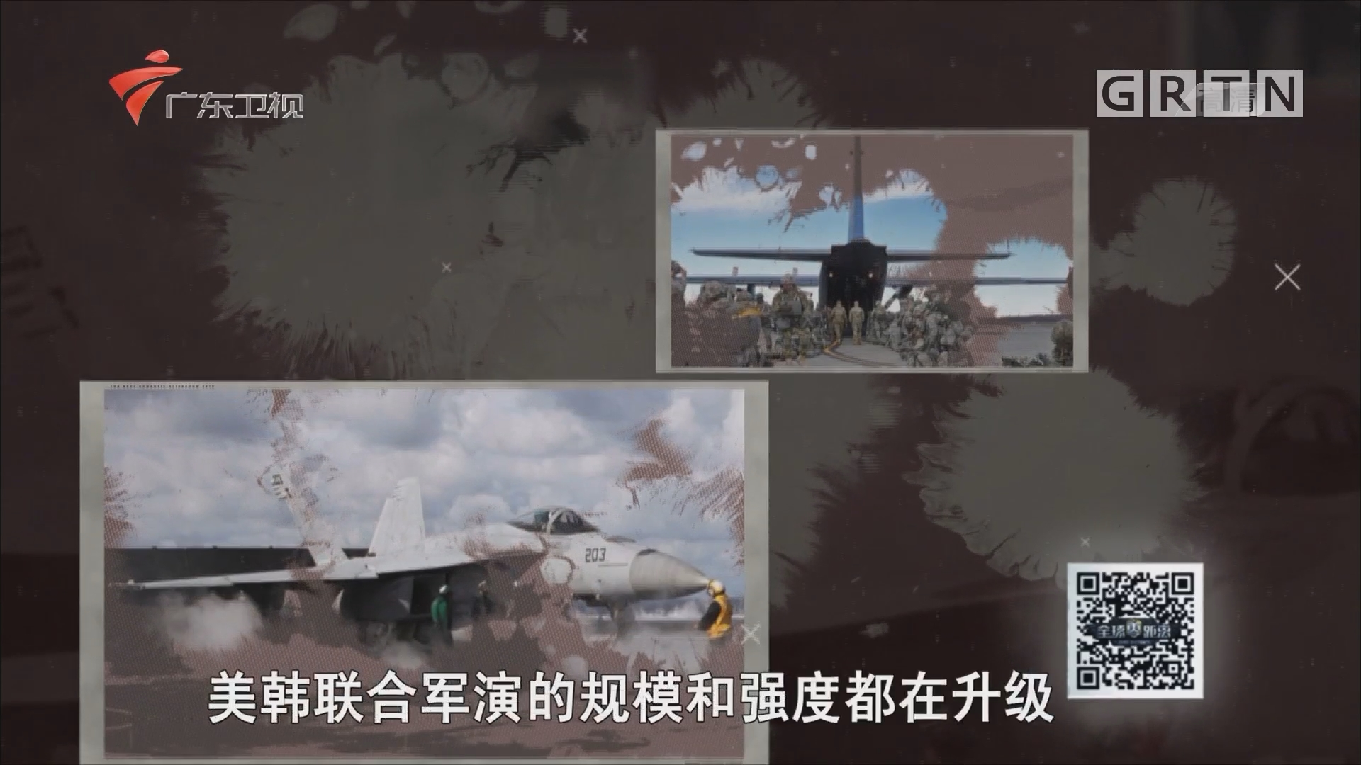 [HD][2018-06-24]全球零距离:博弈东北亚