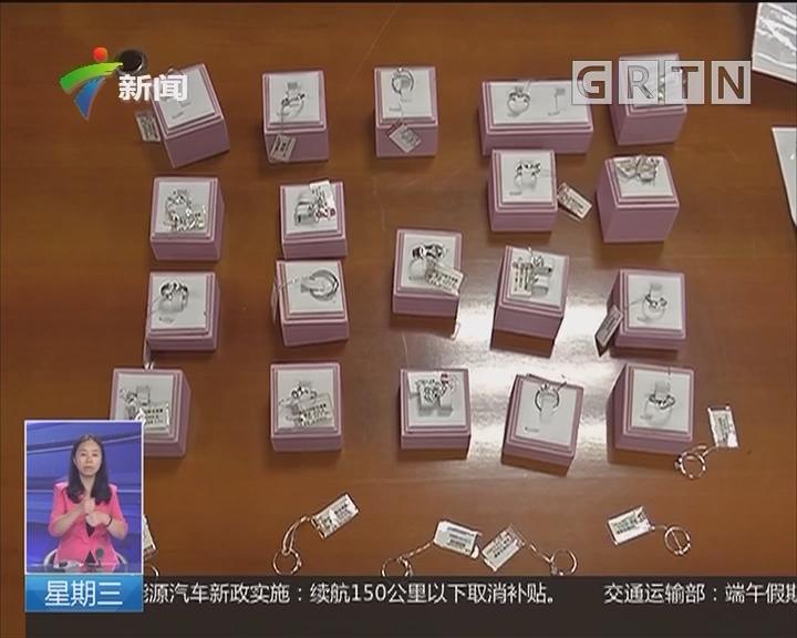 广州:珠宝大盗60万黄金玉器潜逃外省 40小时终被擒