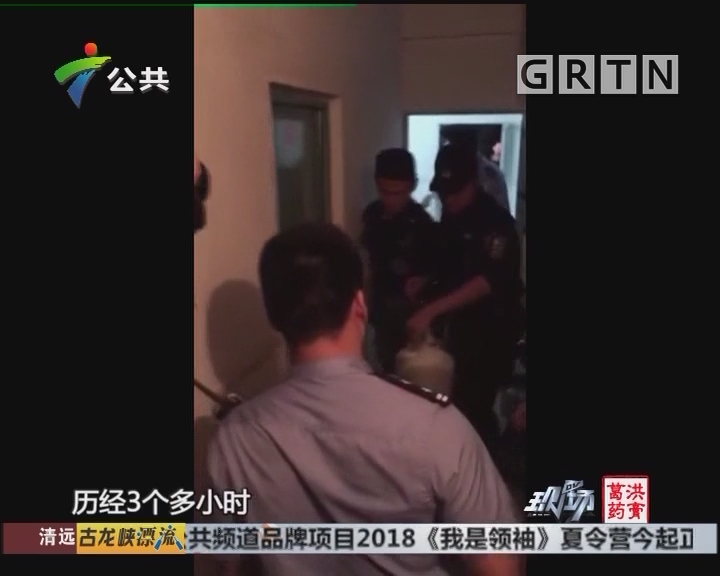 深圳:男子行为过激 警方轮流谈判