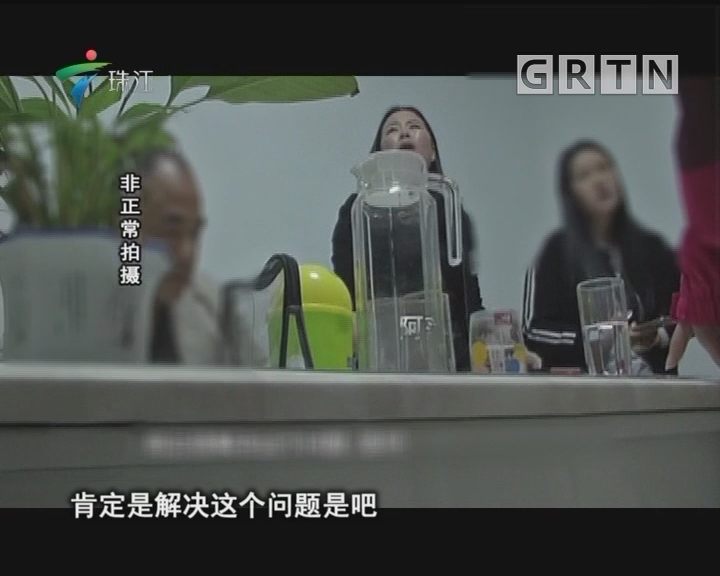 """[2018-06-20]法案追踪:情陷""""沼泽"""""""