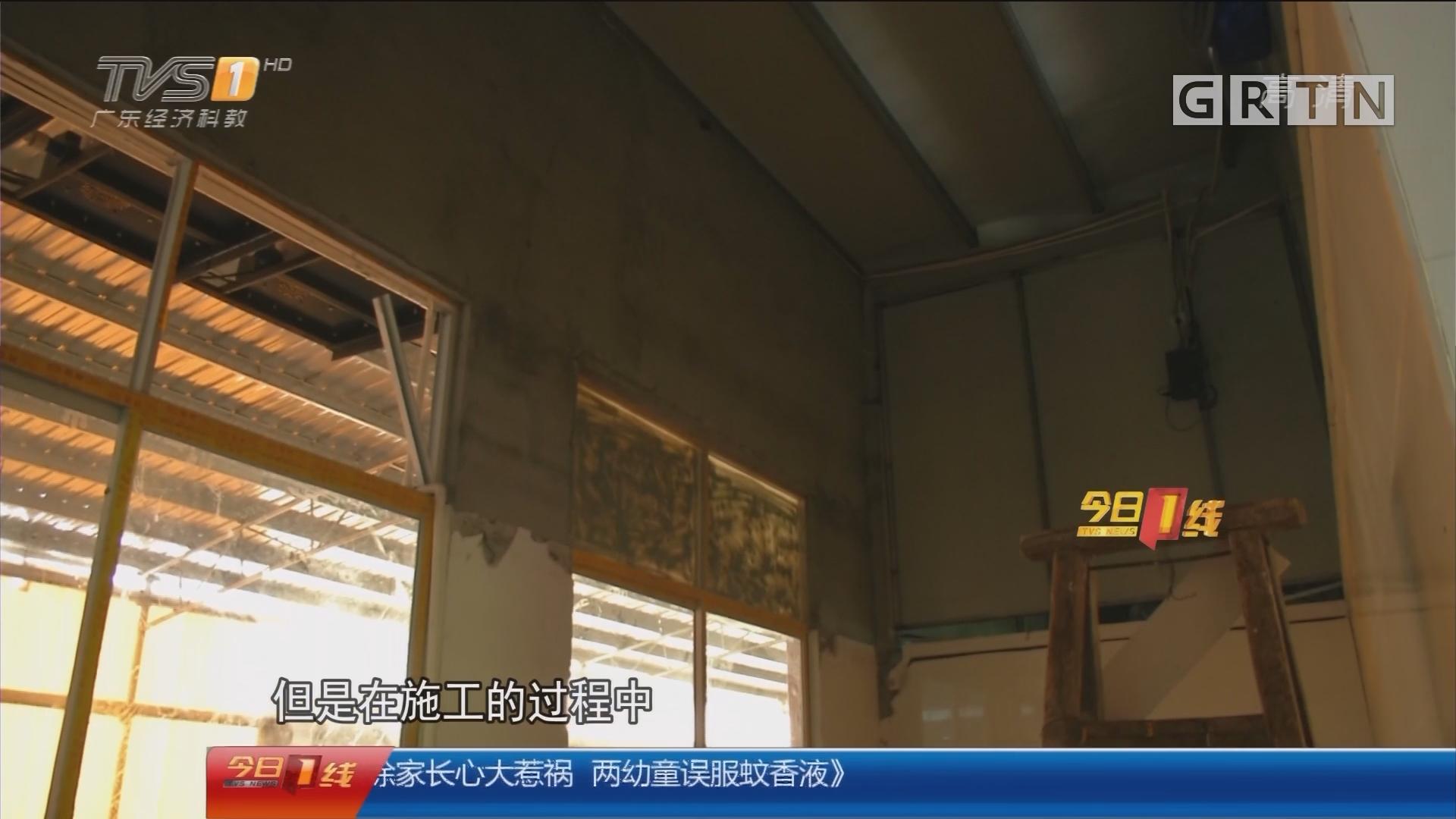 佛山禅城区:网红饭馆厕所突坍塌 无人伤亡