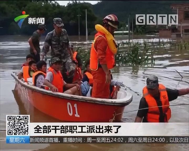 云浮:数百村民被围困 冲锋舟转移受困群众