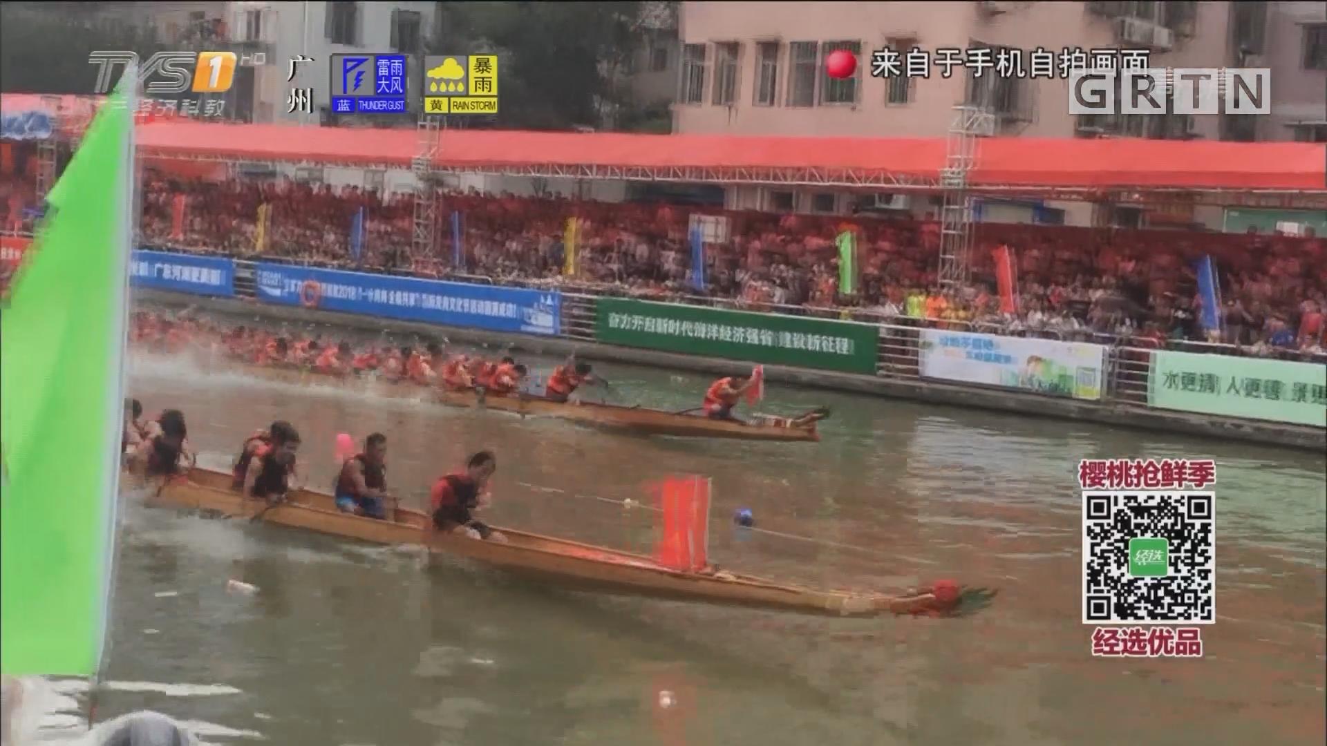 赛龙夺锦正当时 广州龙舟季全民开锣!