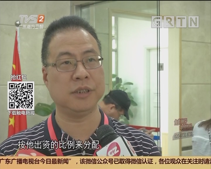 广州越秀区:旧楼加装电梯补贴10万 低保再补贴5万