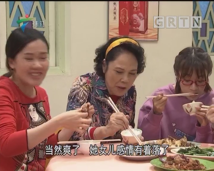 [2018-06-17]外来媳妇本地郎:吃相看人品(上)