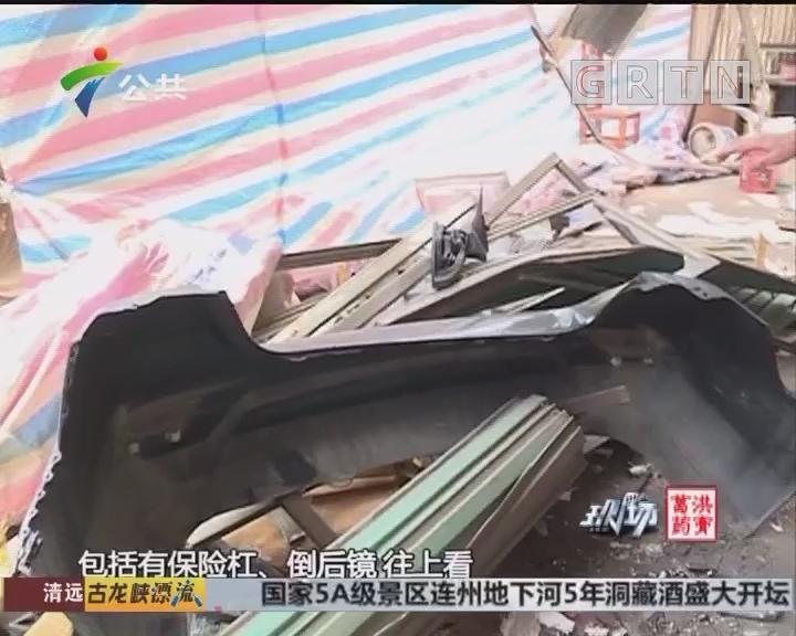 清远:货车撞入店铺 幸未造成人员伤亡
