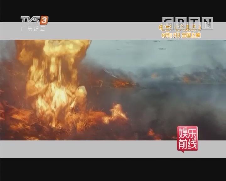 张钧甯分享拍爆炸戏拒用替身