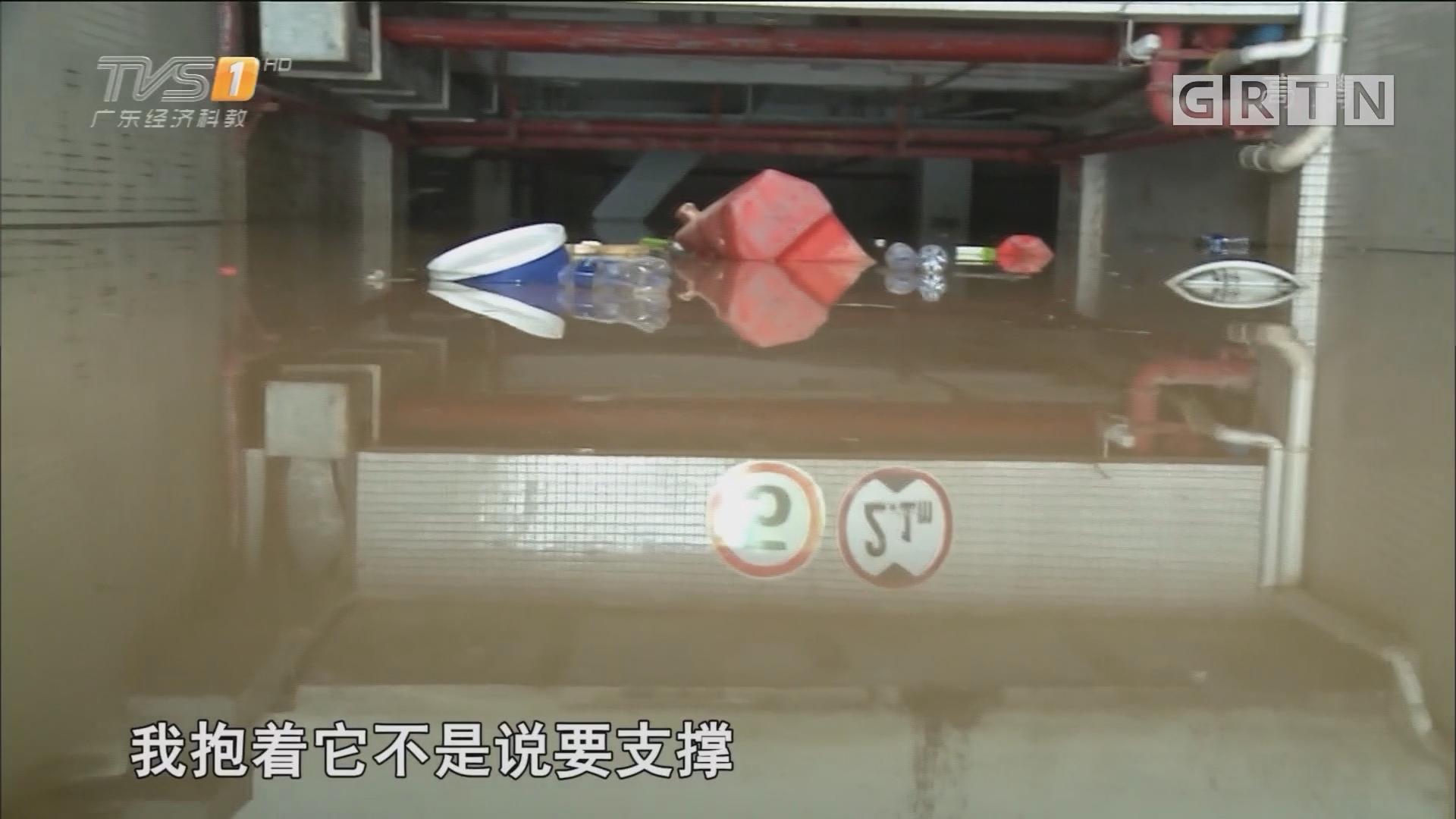 雨水倒灌 男子被困车库9小时后获救