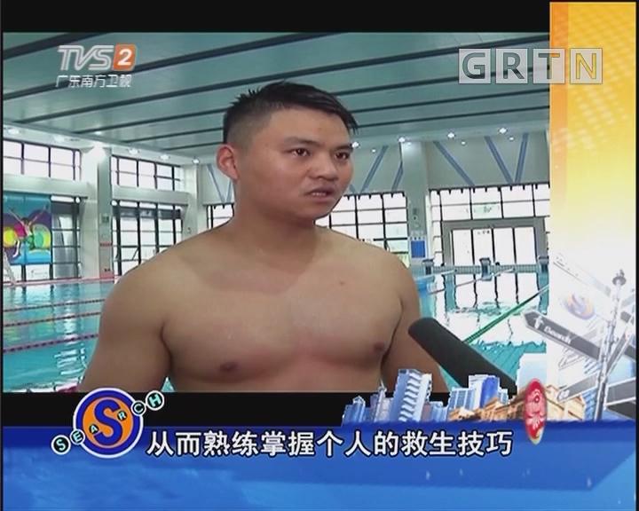 游泳馆应急演练 保障市民水下安全