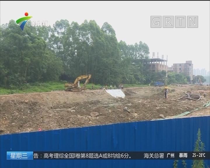 广东高度重视立即整改清远黑臭水体整治中被曝光问题