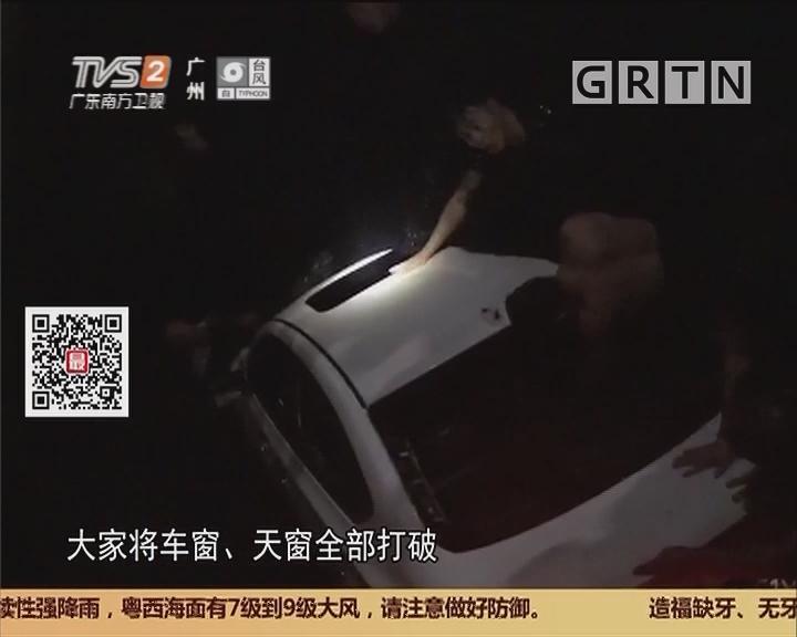 中山东凤:网约车载女乘客坠河 警民合力打捞