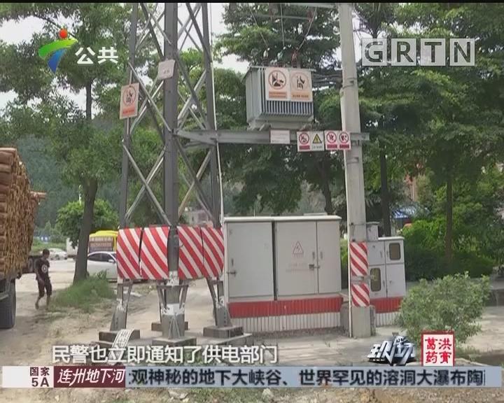 佛山:男子疑因心情不佳 爬上高压电塔