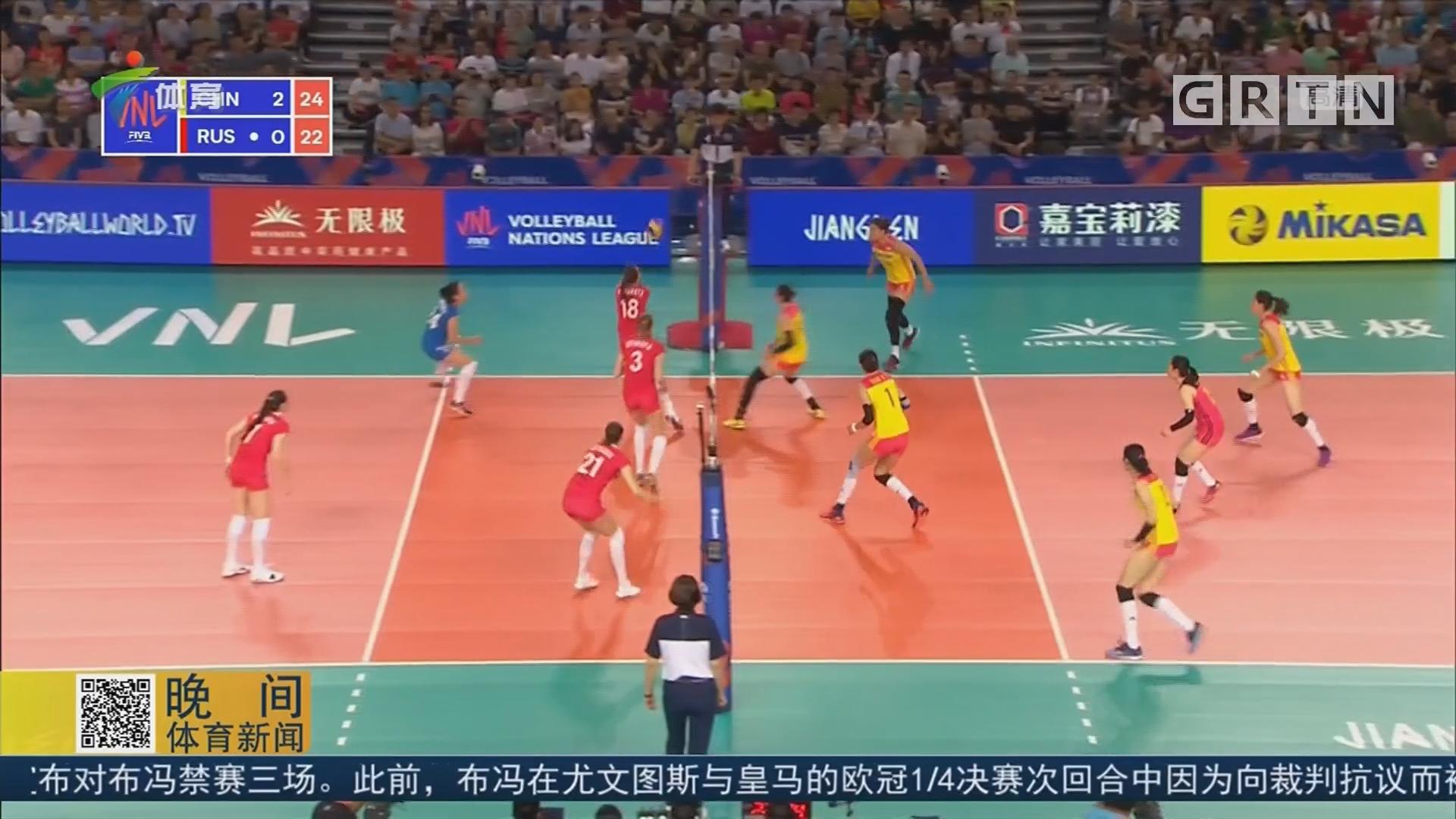 中国女排直落3局战胜俄罗斯女排