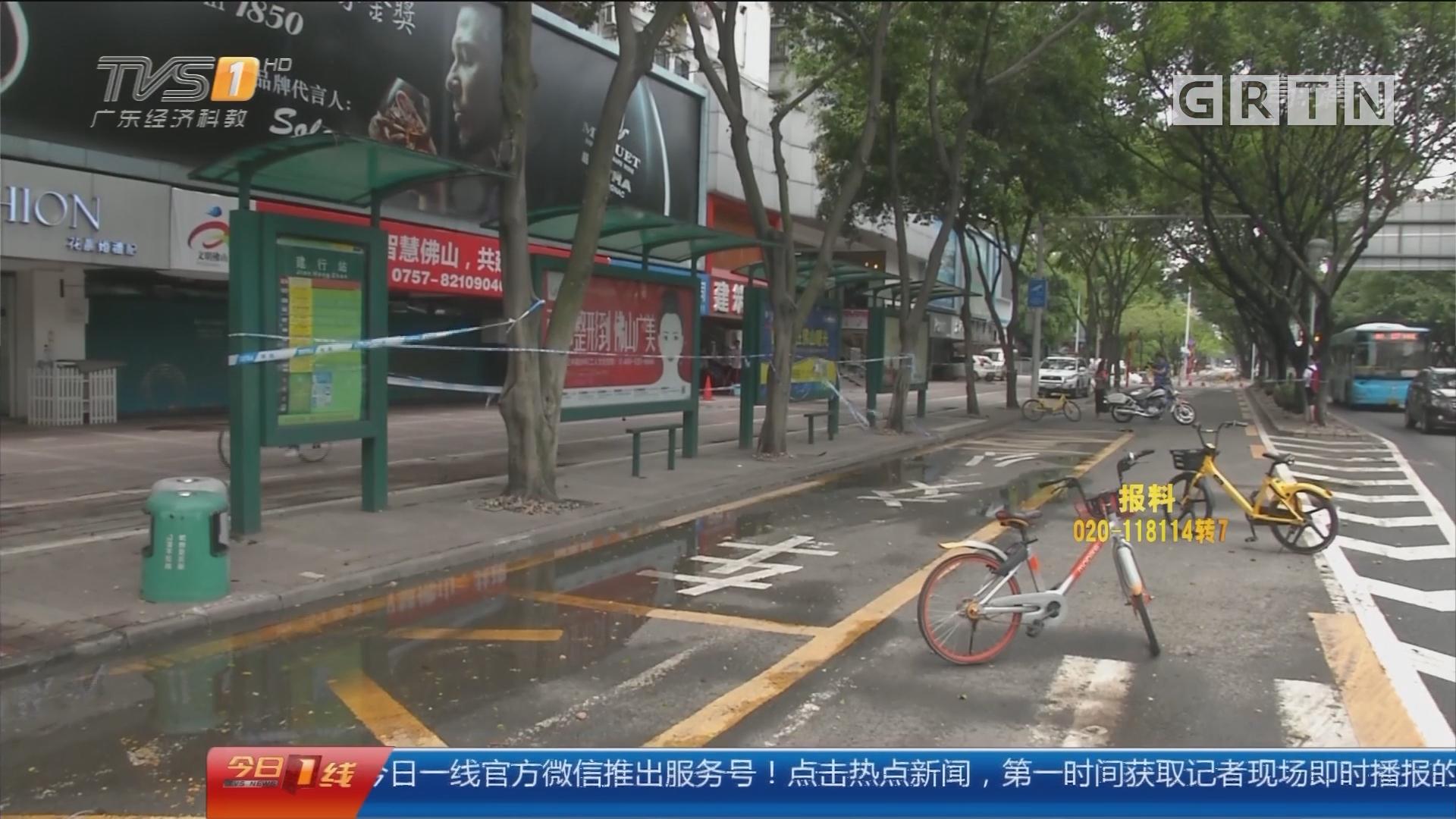 佛山禅城:公交广告牌漏电 两母女触电倒地
