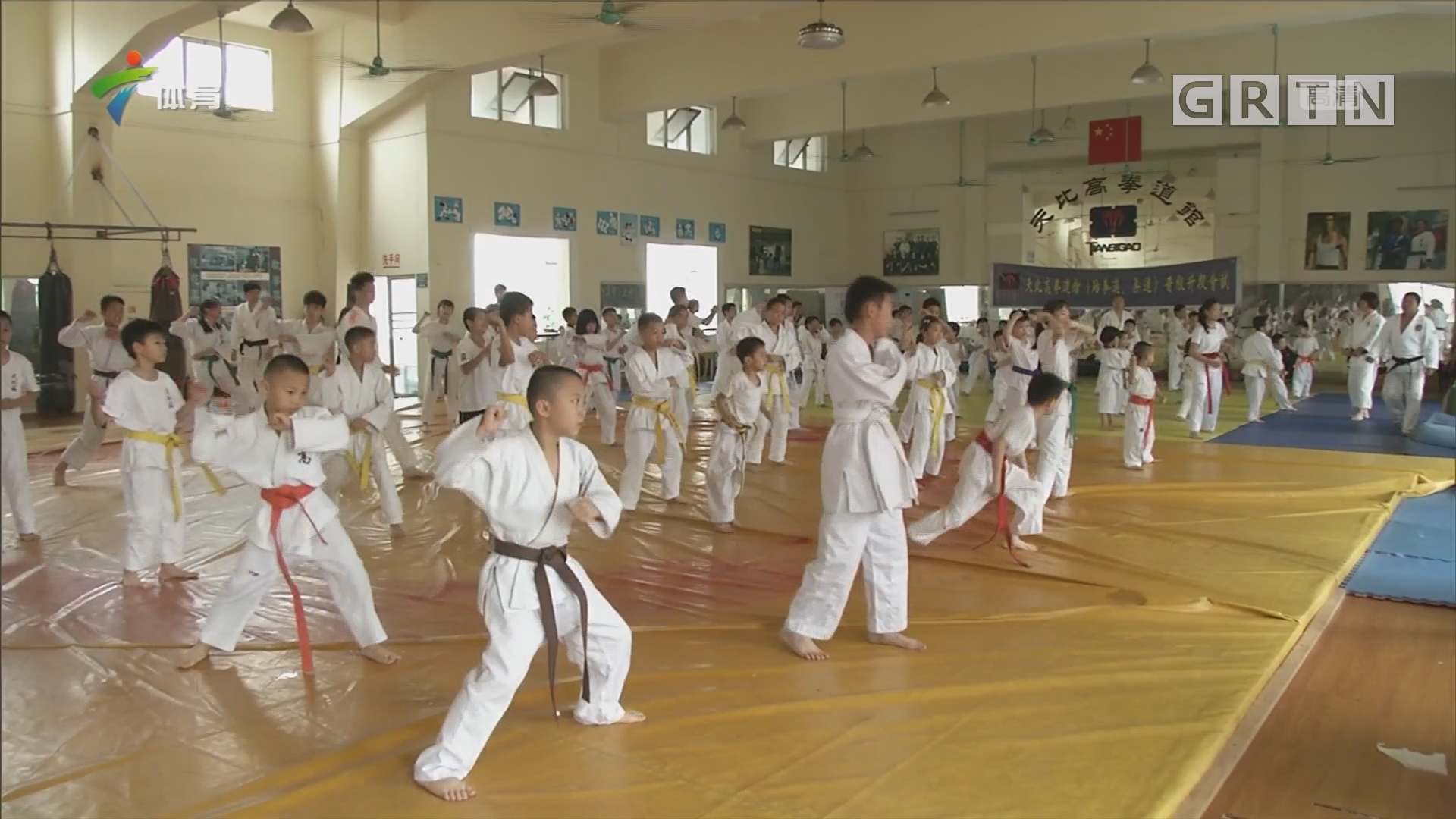 广东省青少年柔道训练营在花都开营