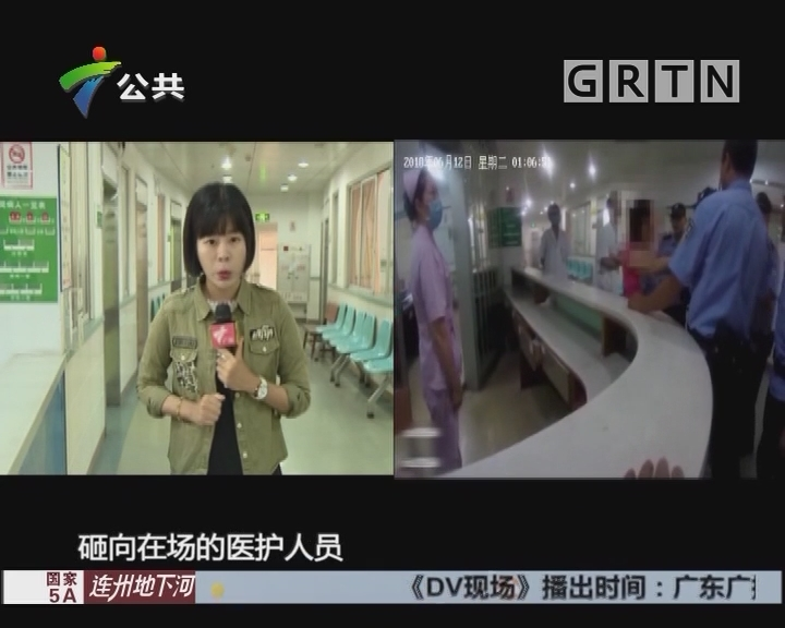 江门:醉汉大闹医院 民警出击处置