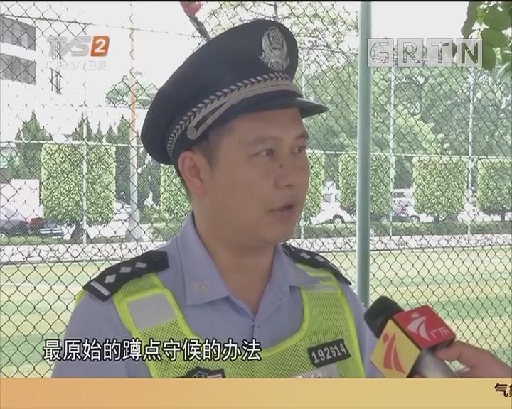 """顺德:男子""""兼职""""偷手机 扬言坐牢无所谓"""
