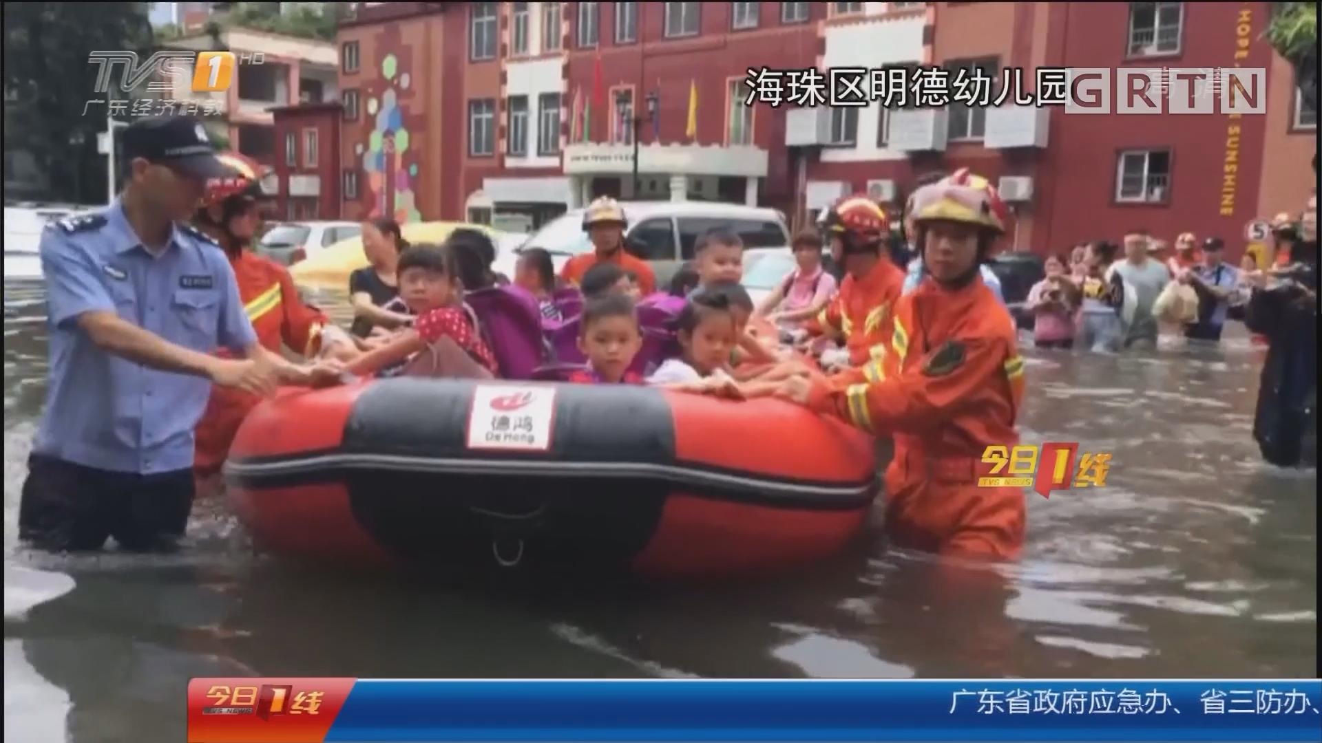 关注台风暴雨天:广州 公园 车站 停车场 纷纷化身水城