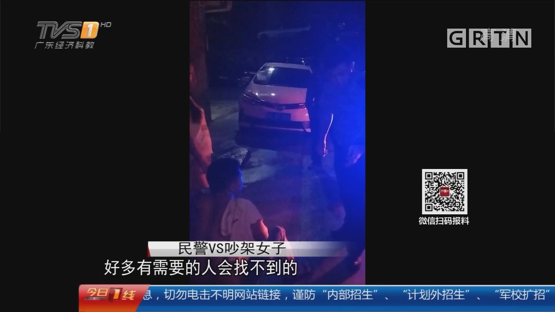 """东莞寮步:荒唐!夫妻吵架竟报警自称""""杀人""""求坐牢"""