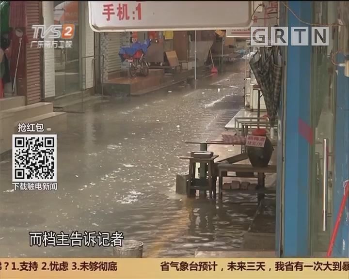 广州海珠:商铺门前常水浸 最深齐胸高