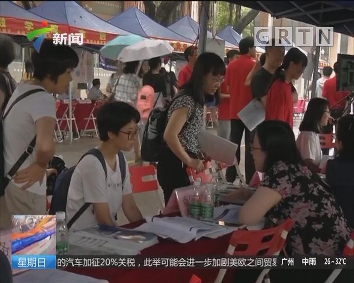 高校招生 广外:省内招4126人 新增师范类专业
