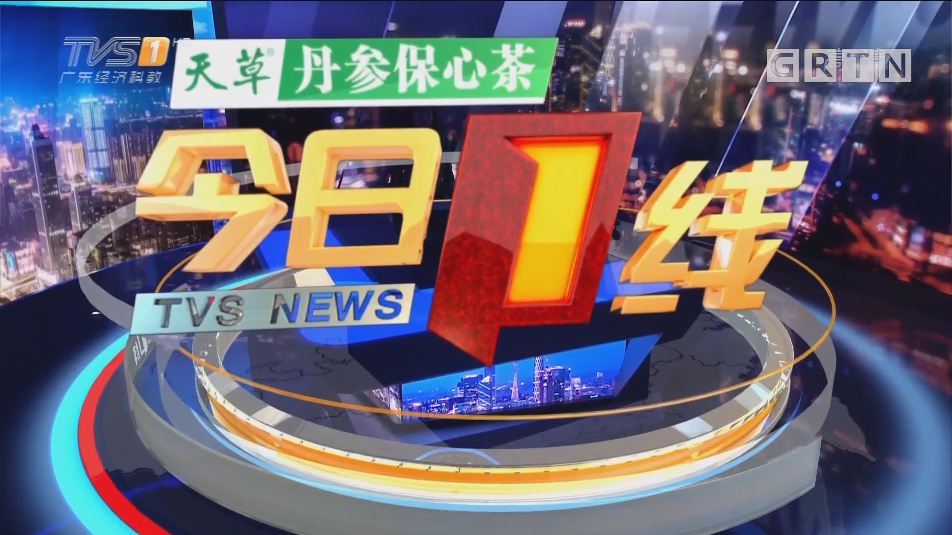"""[HD][2018-06-14]今日一线:湛江雷州:搁浅""""布氏鲸""""最终不幸死亡"""