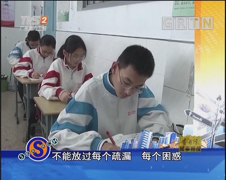 """中考""""临门一脚"""" 老师医生齐支招"""