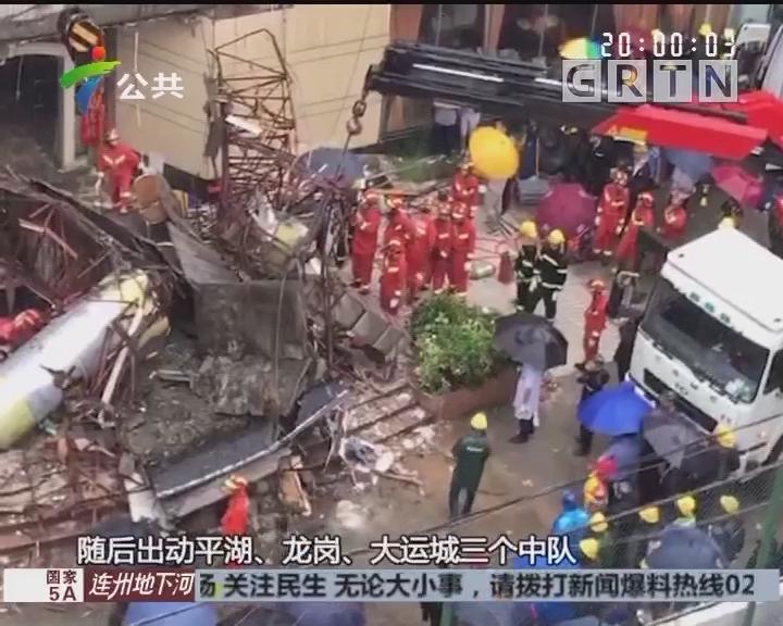 深圳:雨棚坍塌6人被压 消防暴雨中紧急搜救